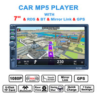 7156G 7 Inch Car Media Payer 2DIN HD Touch Screen Bluetooth GPS Navigation Fast Charge Car