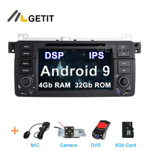 DSP IPS Android 9 DVD reproductor Multimedia para BMW E46 M3 con WiFi BT Radio de coche GPS de navegación(Hong Kong,China)