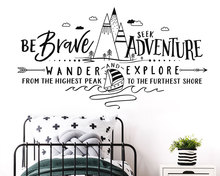 цена Motivational slogan summer camp outdoor forest sailing wall decals children's youth bedroom vinyl home decoration wallpaper ER47 онлайн в 2017 году