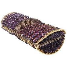 Elegant Purple Women Crystal Evening Bags (13 colors)