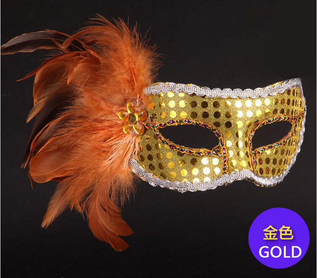 Masquerade Masks for Holiday Party