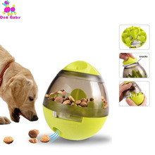 Dog Toys Interactive Cat Food Treat Ball Bowl Puppy Funny Pet Shaking Leakage Container Slow Feed Tumbler Toy
