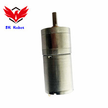 12V/330rpm CGM25-370 DC Motor With High Speed Metal And Gear Motor For RC Smart Tank Car Part/Accessory Toy Kit On Arduino hot sale mini metal gear motor low speed motor robot motor with metal gear box n20 dc motor of miniature
