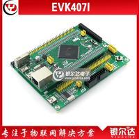 STM32F407 development board, core board, LCD Ethernet, NandFlashUSB3300 singlechip control board
