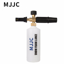 MJJC Brand 2017 with High Quality Foam Lance with adapter and connection tube, please select the correct adapter