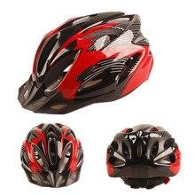 JUFIT Bicycle Helmets Unisex  Riding Bike Protection Helmet Back Light Mountain Road Bike Integrally Molded Cycling Helmets недорого