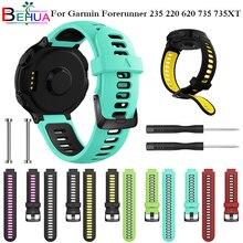 лучшая цена Wristband For Garmin Forerunner 735XT 220 230 235 620 630 735XT Smart Watch Soft Silicone Strap Replacement Watch Band Bracelet