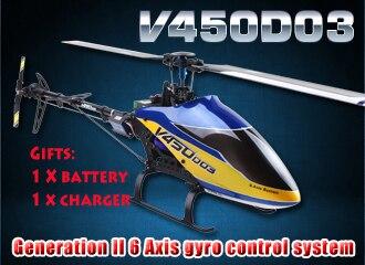 WALKERA V450D03 3D 6 Axis Gyro 6CH бесщеточный вертолет с DEVO 10(Бесплатный подарок: Батарея+ зарядное устройство