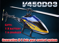 WALKERA V450D03 3D 6 Axis Gyro 6CH Brushless Helicopter with DEVO 10 (Free Gift: Battery+charger)
