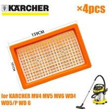 4ピースkarcherフィルターkarcher mv4 MV5 MV6 wd4 wd5 wd6ウェット&ドライ真空クリーナー交換部品#2.863 005.0 hepaフィルター