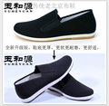 new Old Peking black cloth shoes Unisex round mouth loafers casual cotton cloth shoes kung fu shoes fashion women's flats 35-46