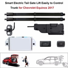 Smart Auto Electric Tail Gate Lift for Chevrolet Equinox 2017 Control Set Height Avoid Pinch With Latch