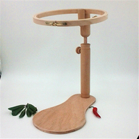 Wooden Dia28cm Hoop Embroidery Frame Height Adjustable Wood Cross Stitch Frames Rack Wooden Desk Standing Hand Sewing Crafts