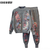 Feditch Casual Knitted 2 Piece Sets Solid Sweater Two Piece Warm Women Autumn Winter