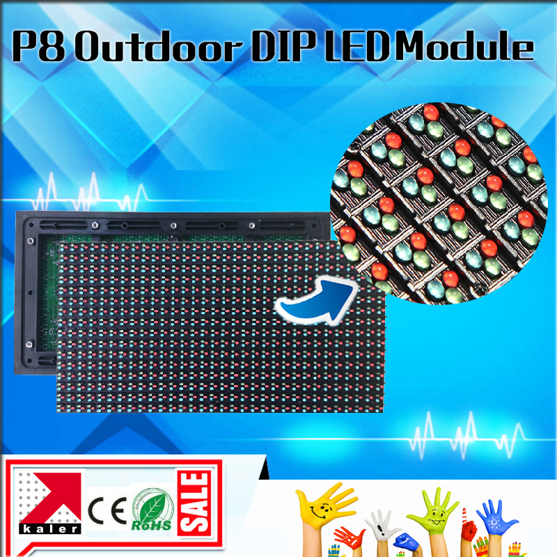 teeho outdoor led display module high definition p8 dot. Black Bedroom Furniture Sets. Home Design Ideas