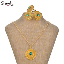 Ethiopian Bridal Jewelry GREEN STONE 24K Gold Plated African Gold Sets/Nigeria/Sudan/Eritrea/Kenya Eretrean Wedding Sets Round