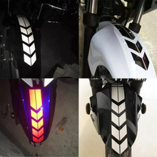 CDCOTN 2PCS Car Stickers Motorcycle Pull Flower Sports Stripe Reflective Waterproof Fender Decoration