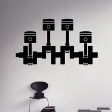 Motor Pistons Wall Decal Engine Car Vinyl Sticker Home Interior Garage Decor Removable Decor Wall Art Custom Decals #T393