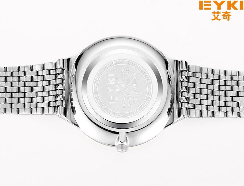 EET2015L-SG05(5)