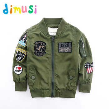 DIMUSI Spring Jackets for Boy Coat Army Green Bomber Jacket Boy's Windbreaker Autumn Jacket Patchwork Kids Children Jacket BC004 - DISCOUNT ITEM  10% OFF All Category