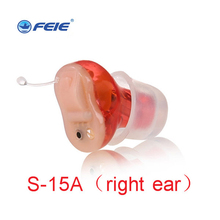ear hearing machine price hidden invisible hearing aid programming digital Free Shipping S-15A