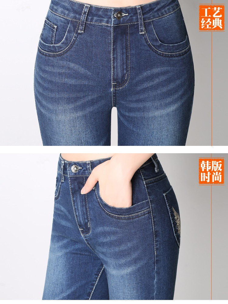 Autumn and winter new waist high waist jeans women wear white stretch large size Slim bell-bottoms with thin trousers 3