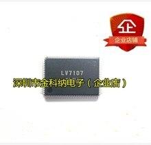100% New and Original LV7107M LV7107M SPL MPB E LV7107 5pcs/Lot