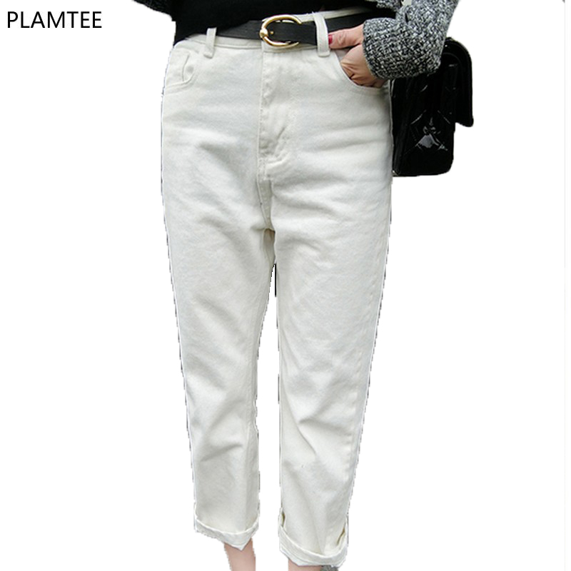 New Spring Summer Pure High Waist Jeans Pants Womens Loose Ankle-Length Denims Harem Pants Fashion Hole Without Hole Beige Jeans new summer vintage women ripped hole jeans high waist floral embroidery loose fashion ankle length women denim jeans harem pants