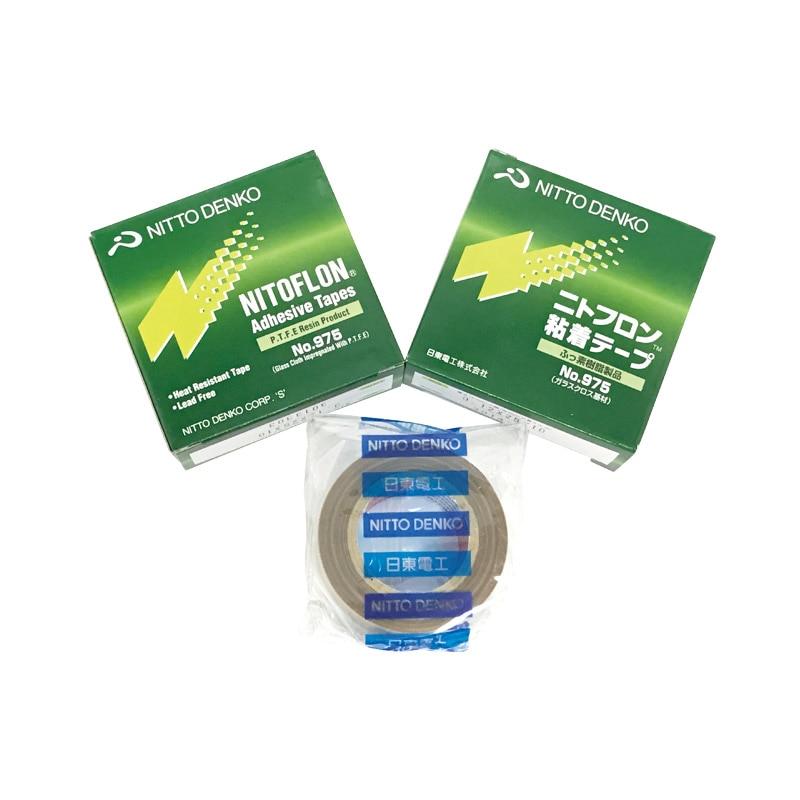 T0.12mm*W25mm*L10m Japan Nitto Denko Fiber Glass Adhesive Tapes Nitoflon Masking Tape 975