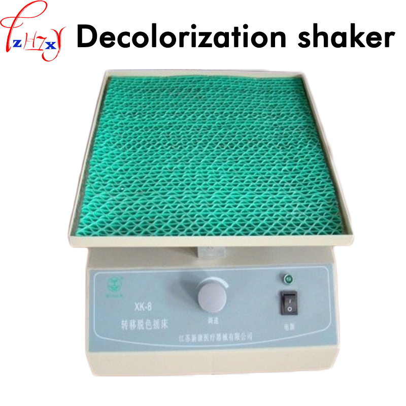 1pc Transfer decolorization table XK-8 electrophoresis gel separation band fixed fixation and staining of silver nitrate stainer1pc Transfer decolorization table XK-8 electrophoresis gel separation band fixed fixation and staining of silver nitrate stainer