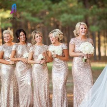 Elegant Champagne Mermaid Bridesmaid Dresses Long Sequin Cap Sleeve Backless Wedding Party Dress