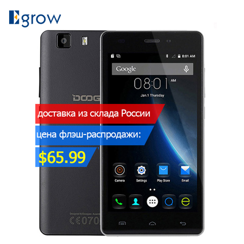 Цена за Doogee x5 pro мобильные телефоны 5.0 дюймов hd 2 ГБ ram + 16 ГБ rom Android 5.1 Dual SIM Quad Core 5.0MP 2400 мАч MTK6735 Мобильного Телефона