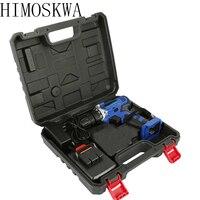 Hibotwa furadeira elétrica recarregável 25v  bateria de lítio  furadeira elétrica  multifuncional  ferramentas elétricas portáteis  furadeira