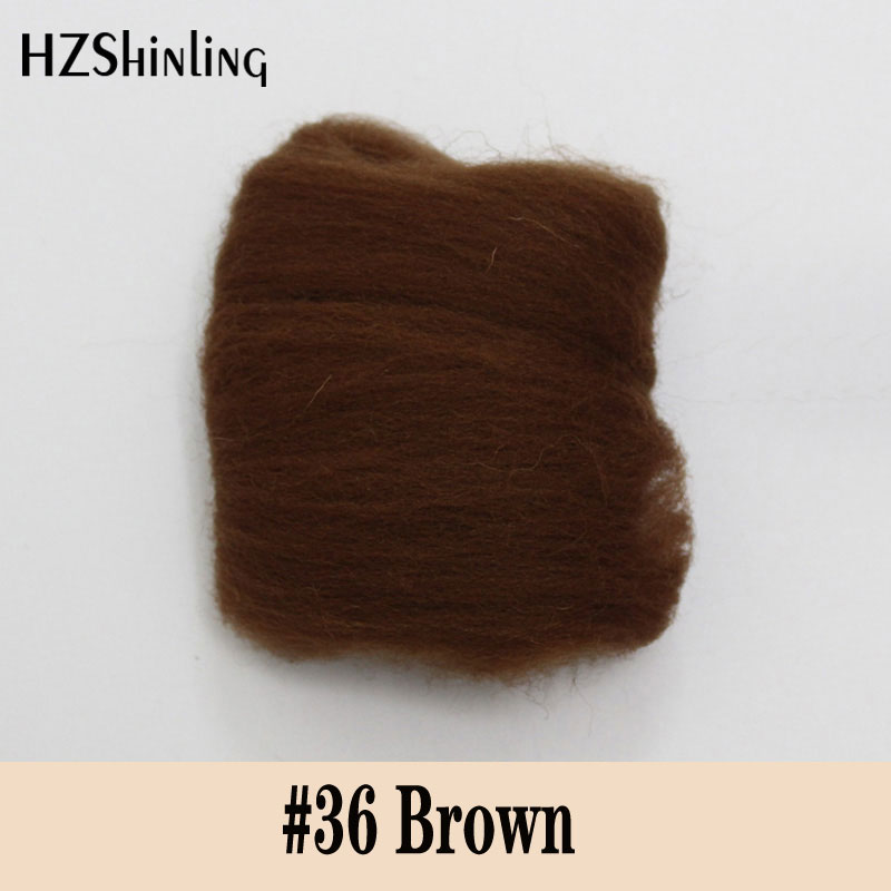 5 G Super Fast Felting Short Fiber Wool Perfect In Needle Felt And Wet Felt Brown Color Wool Material For Women Handmade