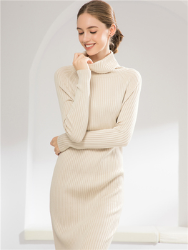Turtleneck Knitting Pullover Elegant Dress