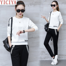 YICIYA tracksuit women 2 piece set outfit winter autumn 2019 co-ord pant and top elegant plus size large big black clothes