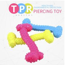 New Dog Rubber Toy with Thorn Bone Molar Teeth Pet bite Resistant Training Drop Shipping 1pc