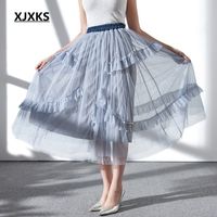 XJXKS Irregular Ruched Brand Design Women Korean Skirt High Elasticity Pearl Beading Good Quality Women Harajuku Skirt