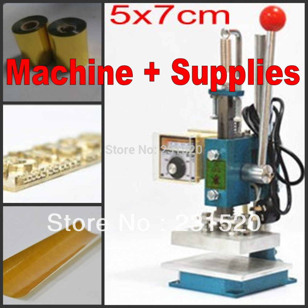 Hot foil stamping machine leather deboss machine 2 in 1 (7x5cm) 220V+ Customized stamp die + Foil + adhesive tape kits цена