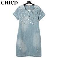 2014 Women Denim Dress Loose Short Sleeve Jeans Dress O Neck Casual Washed Beaded Elegant Evening