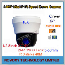 Free shipping 4 Inch 10X HD 2mp 1080P IP PTZ high speed dome Intdoor camera mini pan tilt zoom Onvif network megapixel camera