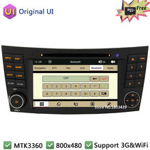 7″ Touch Capacitive Screen Car DVD Player Radio Stereo GPS Navigation System For Mercedes-Benz CLK CLS G E Class W211 W209 W219