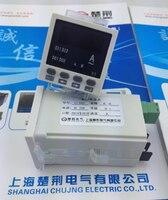 무료 배송!!! 48x48x80mm 미니 전류 측정기 디지털 암페어 측정기 dc 0-5a 전류 계측기 led 디스플레이 재고 있음