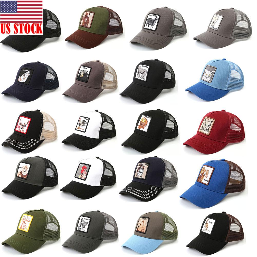 b4d2b6712 Generic New Bros Baseball Cap Men Women Animal Farm Trucker Eye Of ...
