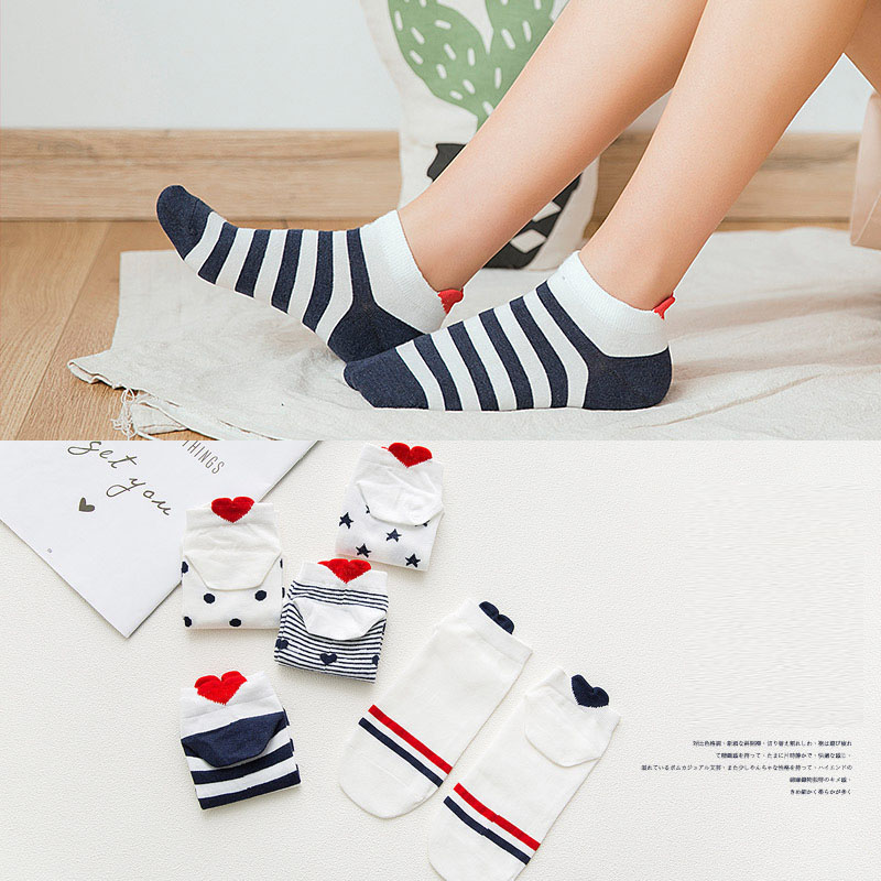 Kawaii Women 3D Ear Socks Red Heart Pattern With Big Eyes Solid Cotton Cute Campus Simple Basic Fresh Female Sokken Happy Socks