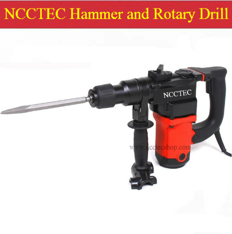 1'' 26mm hammer drill (Package 2) | Dual 2 function rotary hammer drilling tool | 1250w with strong iron box packing and 9 bits