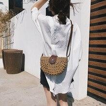 купить 2019 New Vintage Rattan Handbag Female Hobos Women Saddle Bohemian Summer Beach Straw Bag Simple Weave Bag Handmade Casual Tote дешево