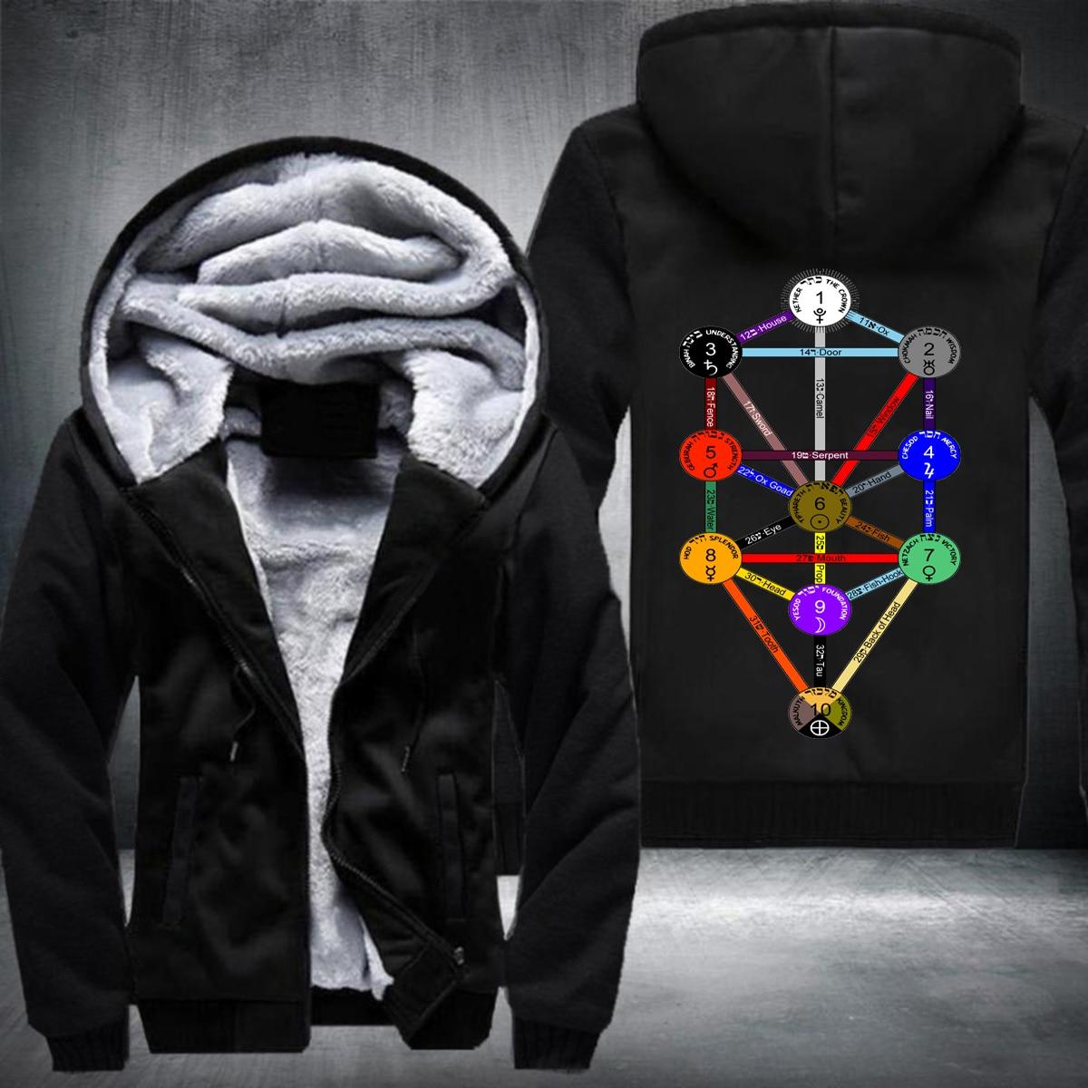 Cabala/Kabala/Qabalah/Kabbalah sweatshirt Winter Men Thick Hoodies Sweatshirt Zipper Fleece Tracksuitsteetwear