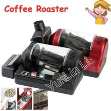 250g 3D Hot Air Coffee Roaster Coffee Roasting Machine/ Roasted Coffee Beans/Coffee Beans Baking Machine