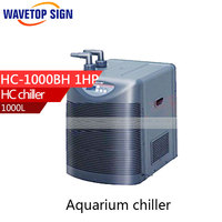 Aquarium Chiller HC 1000A Have Cooling And Heating Function Machine Use For 1000L Aquarium